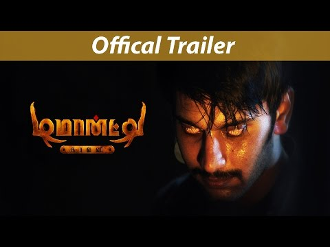 Demonte Colony Official Trailer | Arulnithi | Keba Jeremiah