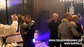 Александр Дюмин -  Сон театр песни Городской романс 21 12 13