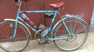 Велосипед Украина с двигателем Д8