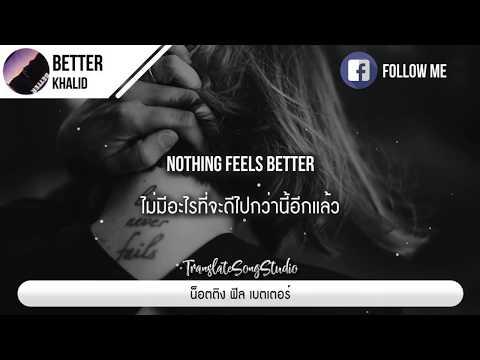 แปลเพลง Better - Khalid