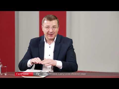 Про головне в деталях. Про підсумки шостої сесії обласної ради. М. Палійчук
