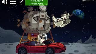Troll Face Quest USA Adventure Прохождение Уровень 5 / Walkthrough Level 5