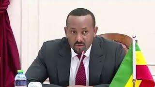 ETHIOPIA: አሁን የደርሰን ሰበር ዜና - MAY.13.2018..