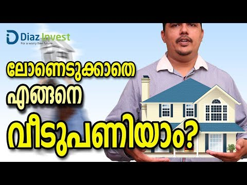 How to build a home without home loan Malayalam - Thommichan Tips - 5