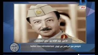 """فيديو.. المسلماني :  تم تغيير قانون منح الأوسمة في العراق لتكريم """"أم كلثوم"""""""