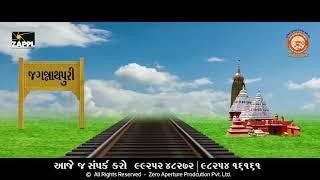 Rajput YuvaSangh TV  Ad. by Zero Aperture Production Pvt. Ltd