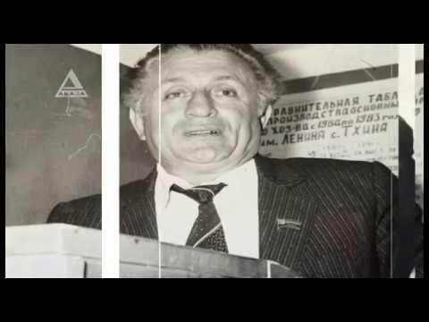 К 90-летию председателя президиума Верховного Совета Абхазской АССР Валериана Кобахия