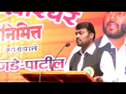 NITIN BANGUDE PATIL New Motivational Speech in Marathi