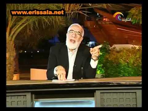 Dr Omar Abdelkafy: Ilaj Al Chuh Partie 4- Comment ne pas être avare: Partie 4