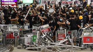 Violent protests at Hong Kong airport trigger public indignation