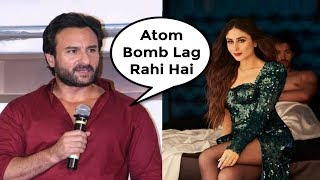 Saif Ali Khan Reaction On Tareefan Song