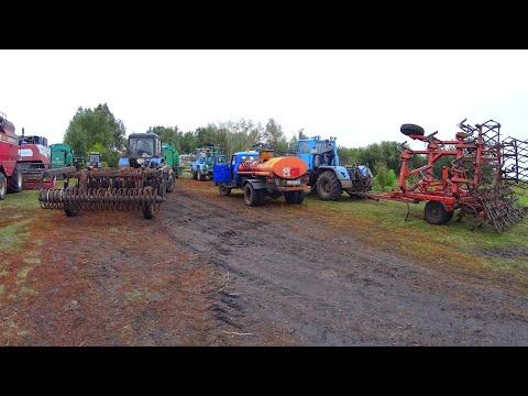 Сельскохозяйственная доска объявлений