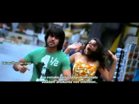 Manin Thullikal {Dheera Malayalam Song}  www123ramcharancocc
