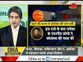 Watch Daily News And Analysis With Sudhir Chaudhary, July 27th, 2018 mp4,hd,3gp,mp3 free download Watch Daily News And Analysis With Sudhir Chaudhary, July 27th, 2018