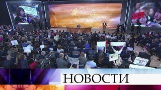 Президент России о повышении пенсионного возраста: окончательное решение еще не принято.