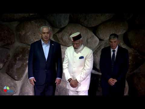 PM Benjamin Netanyahu and Indian PM Narendra Modi at Yad Vashem