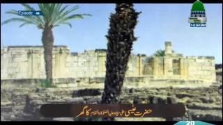 Aik Qissa Hai Quran Se~Char Auratoon Ka Ep~44 By Abdul Habib Attari 20 06 17