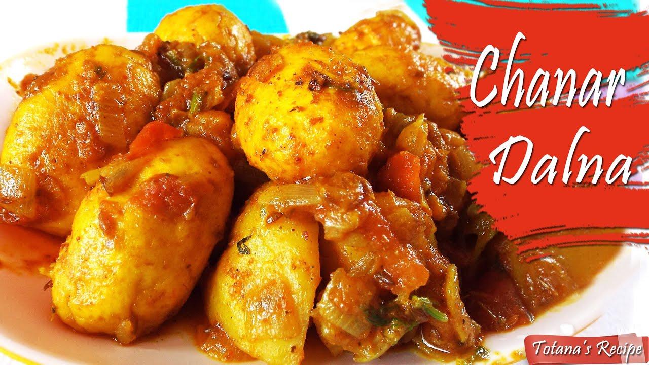 Ghugni Recipe Bengali Ghugni Recipe Street Food Ghugni Chaat Ghugni Recipe Bengali Style Youtube The word chaat is from the hindi verb chaatna which means to lick. ghugni recipe bengali style