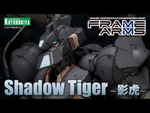 コトブキヤ「フレームアームズ 影虎 プラモデル」が予約開始!ダークカラーの白虎に追加装甲とプロトタイプキャノンを追加! hqdefault