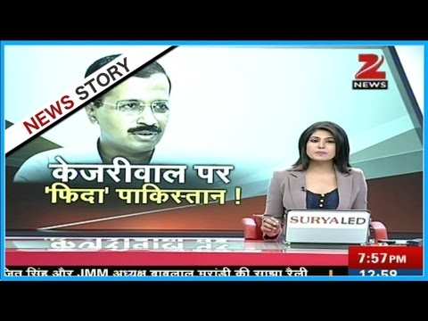 Pakistan media praising Arvind Kejriwal after he questioned surgical strikes