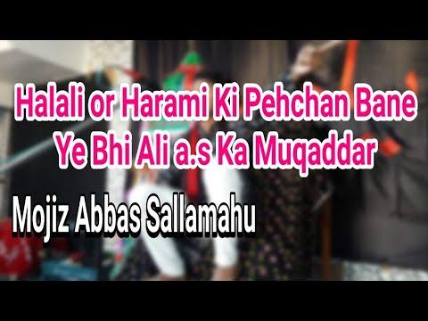 Yeah Bhi Ali Ka Muqaddar - Mojiz Abbas Sallamahu - Ikrotia Sadat