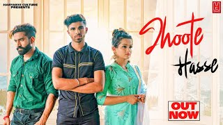 Jhoote Hasse (Full Song) | Pradeep Bhati | Saurav Gurjar | New Punjabi Sad Songs 2020 | Aanchal