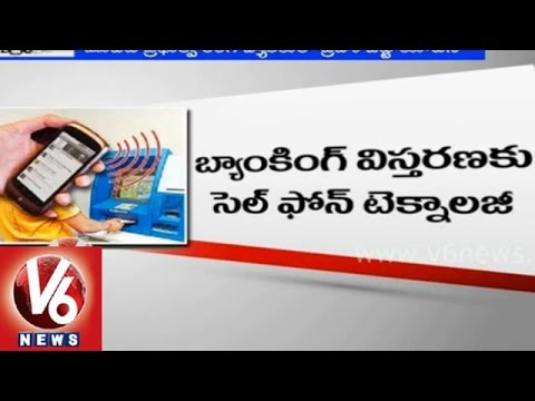 There is no need of bank account for ATM transactions