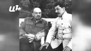Ռուս-թուրքական եղբայրության ճակատագրական հետևանքները