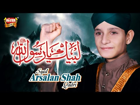 Labaik Ya Rasool Allah - Syed Arsalan Shah Qadri - New Kalam 2018,New Huzoor (S.A.W.W.) Kalam,2018