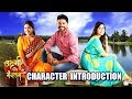Lakshmi Sadaiva Mangalam | Character Introduction | Omprakash Shinde, Surabhi Hande | New TV Serial