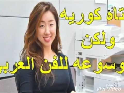 إعلان مسلسل صد رد المصري 2016 تظهر به الراقصة الكورية اليسا و هي ترقص