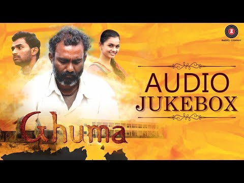 Ghuma - Full Movie Audio Jukebox | Pramod Kasbe, Teshwani Vetal, Vaishali Jadhav & Ganesh Limkar
