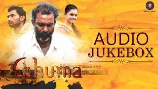 Ghuma Full Movie Audio Jukebox | Pramod Kasbe, Teshwani Vetal, Vaishali Jadhav & Ganesh Limkar