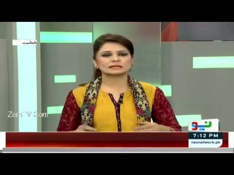 Neo TV Special 27 December 2015 - Bilawal accuses PML-N of using NAP for political victimization