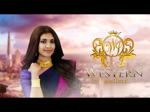 My First Advert   Western Jewellers   Vithya Hair and Makeup