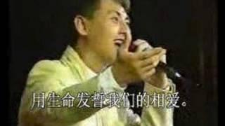无錫旅情 (中文版)