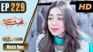 Pakistani Drama | Mohabbat Zindagi Hai - Episode 229 | Express Entertainment Dramas | Madiha