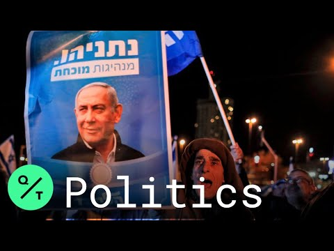 Israel Nears Third Election Of 2019 After Parliament Dissolves Itself