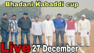 Bhadani jhajjar Kabaddi Cup live ।।  Live Kabaddi 2018  | HARYANA SPORTS LIVE  ||