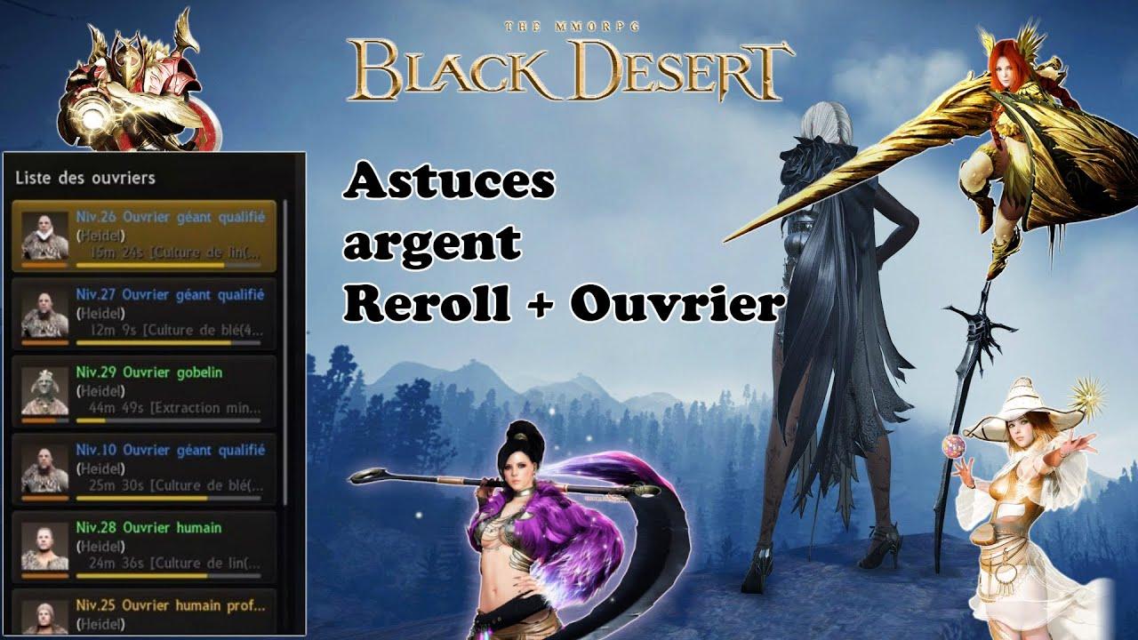 black desert online comment gagner de largent