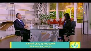8 الصبح -  كيفية مواجهة الإساءة والسلبية على الإنترنت ... عبدالله حسن وكيل الهيئة الوطنية للصحافة