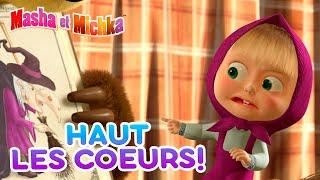 Masha et Michka🤗 Haut les coeurs ! 🌞🙌 Masha and the Bear 👍