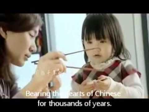 """Chopsticks""-- Blissful taste of Chinese culture (CCTV PSA)  央視春晚公益廣告《筷子篇》"