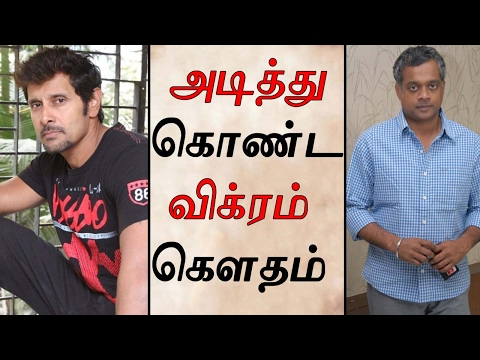 Thumbnail: Vikram & Gowtham Fight In Dhruva Natchathiram Shooting Spot | Shooting Stops| Hot Kollywood News
