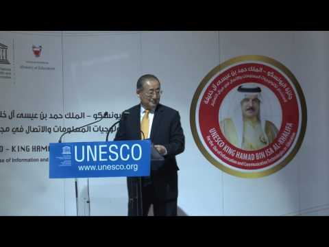 2016 Award Ceremony of UNESCO King Hamad Bin Isa Al Khalifa Prize for the Use of ICTs in Education