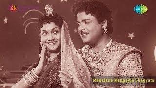 Manalane Mangayin Bhagyam | Azhaikkathe song