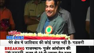 Morning Breaking: Watch top news with research and latest updates, 11 Feb, 2019