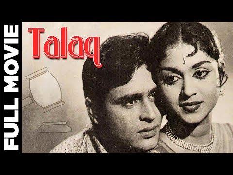 talaq-(1958)-full-movie-|-तलाक़-|-rajendra-kumar-|-kamini-kadam