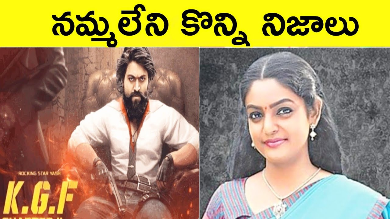 🔝Top Interesting Unknown Facts In Telugu|Amazing Facts In Telugu|Karthik Deepam|KGF