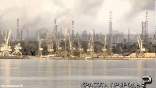 видео Воздействие на окружающую среду